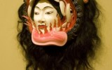 Kala Rauh Mask, Clare and Joseph Fischer Collection